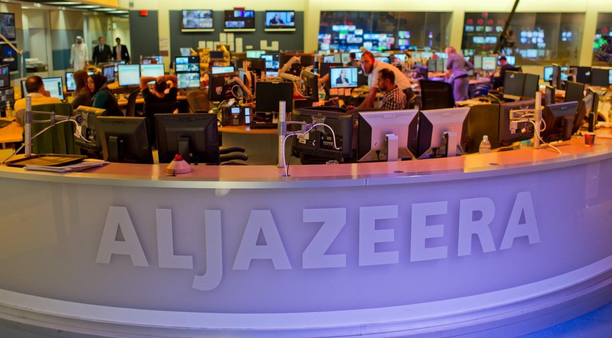 Al-Jazeera: Israel schließt Büro des TV-Senders aus Katar
