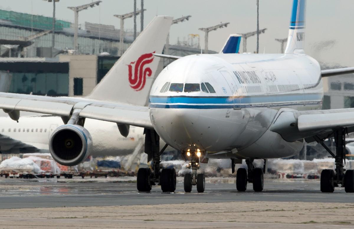 Urteil: Kuwait Airways darf israelischen Staatsbürger abweisen