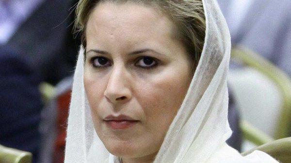 Aischa Al-Gaddafi